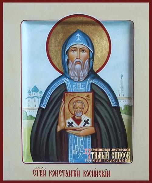 Константин Косинский