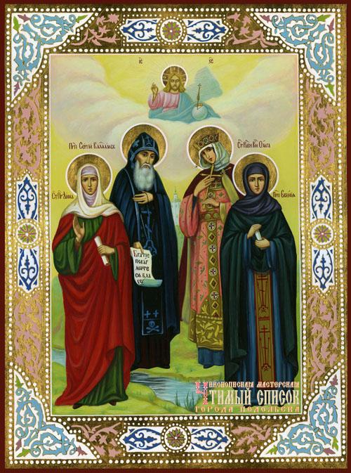 Анна пророчица, Сергий Валаамский, Ольга княгиня, Евгения Римская