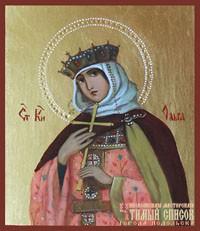 Ольга княгиня