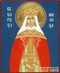 Милица Сербская