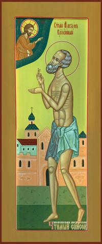 Максим Московский