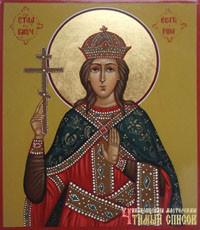 Екатерина Александрийская
