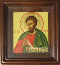 Наркисс апостол