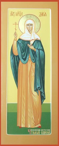 Дария Римская