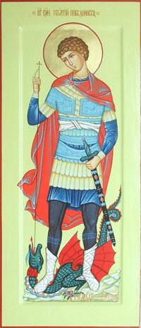 Геогрий Победоносец
