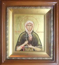 Агафия Рязанская