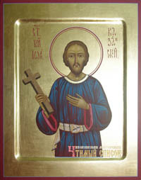 Иоанн Казанский