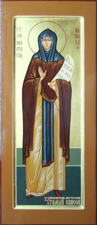 Анастасия Патрикия