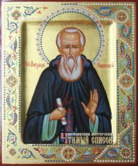 Александр Ошевенский