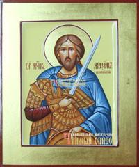 Максим Антиохийский