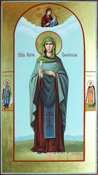 Мария Вифинская