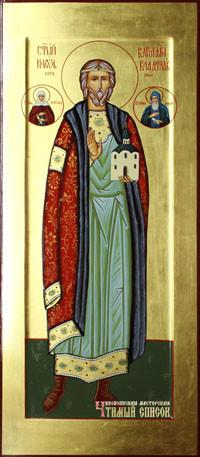 Владислав Сербский
