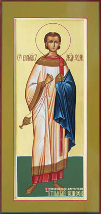 Стефан первомученик архидиакон