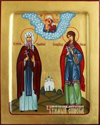 Сергий Синайский, Надежда Римская