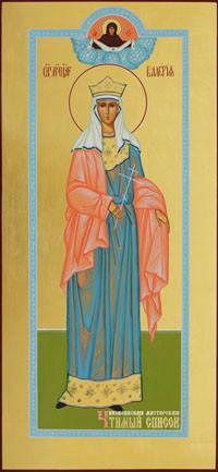 Валерия царица