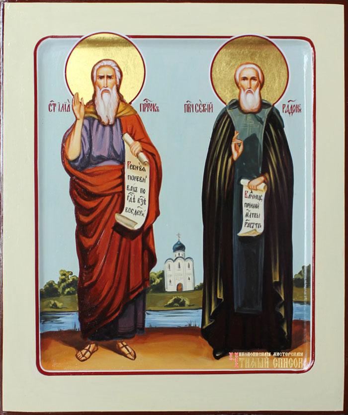 Илия пророк, Сергий Радонежский