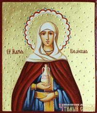 Мария Вифанская