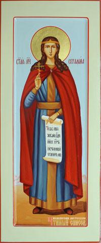 Серафима Римская