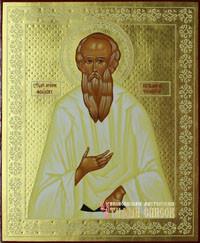 Феодор Томский