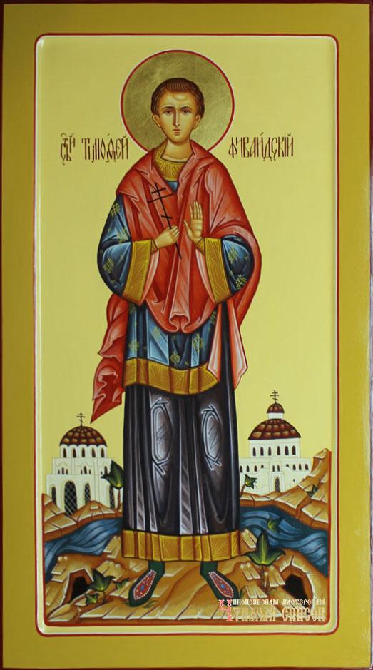 Тимофей Фиваидский