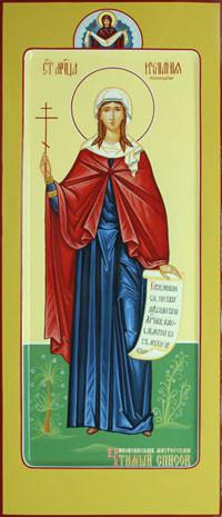 Иулиания Птолемаидская