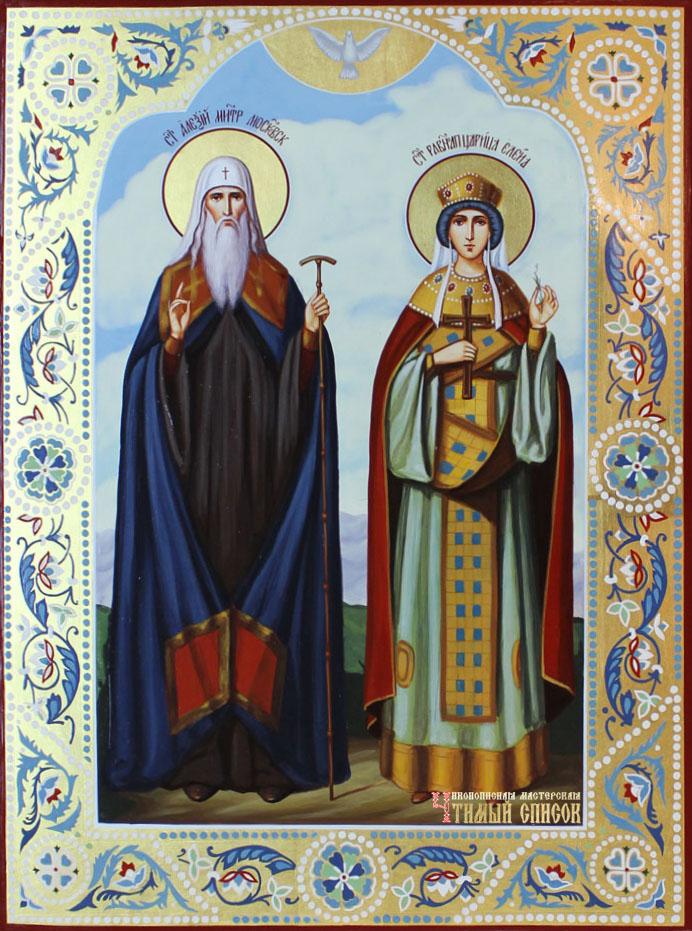 Алексий Митрополит Московский, Елена Константинопольская