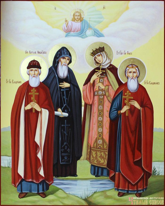 Владимир, Кирилл, Ольга, Владислав