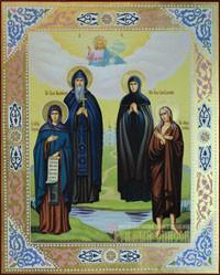 Елисавета, Сергий, Ирина, Мария