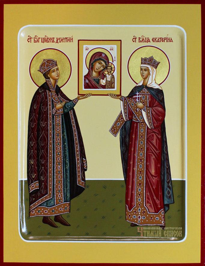 Димитрий царевич, Екатерина Александрийская