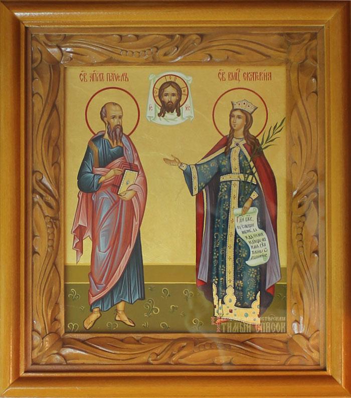 Павел апостол, Екатерина Александрийская
