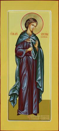 Христина Кесарийская