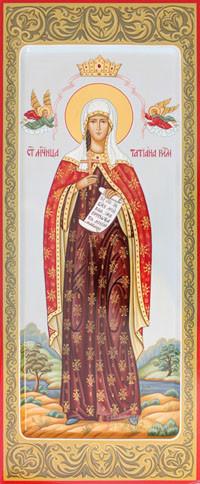 Татиана Римская