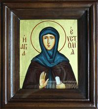 Евстолия Константинопольская