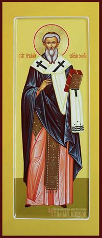 Артемий Солунский