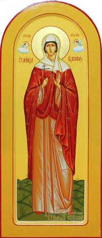 Иулиания Илиопольская