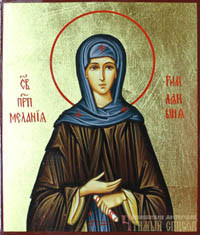 Мелания Римляныня
