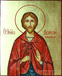 Дионисий Коринфский