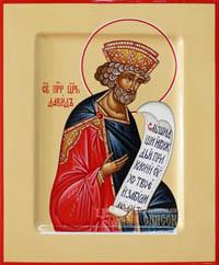 Давид Псалмопевец