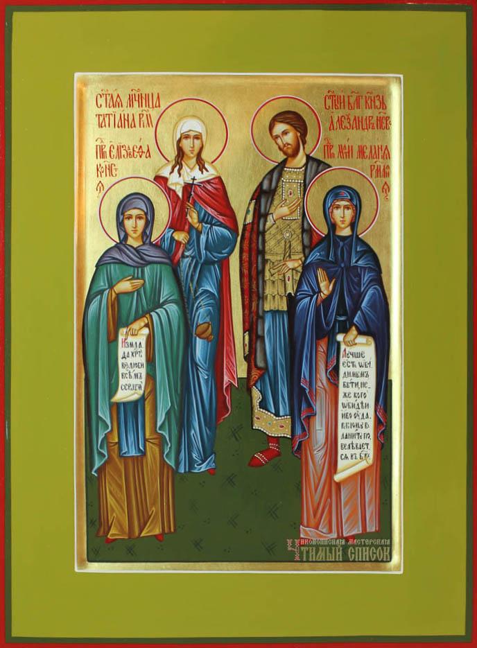 Елисавета, Татиана, Александр, Мелания