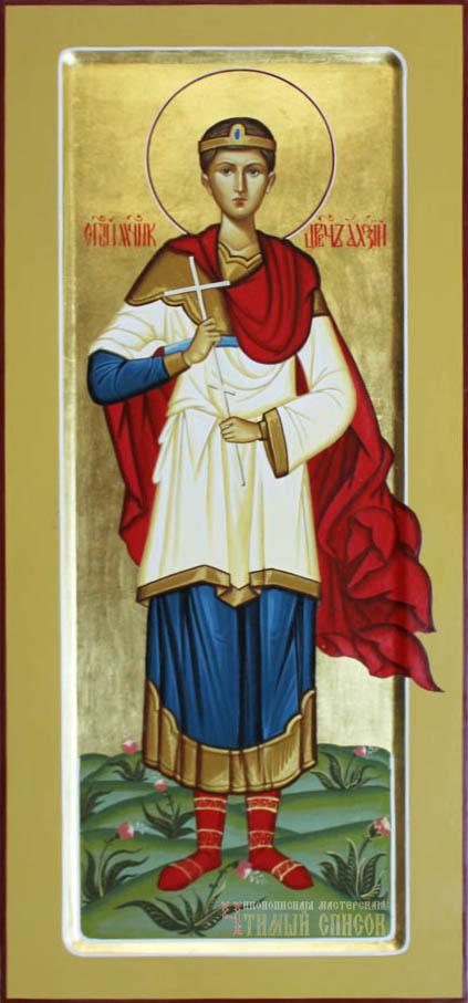Алексий царевич