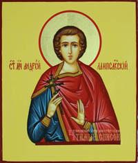 Андрей Лампскакийский
