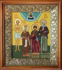 Максим, Ольга, Владимир, Ксения