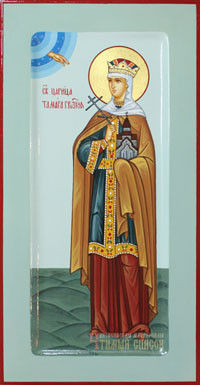 Тамара Грузинская