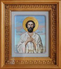 Алексий Человек Божий