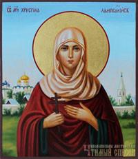 Христина Лампсакийская