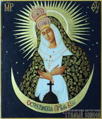 Остробрамская