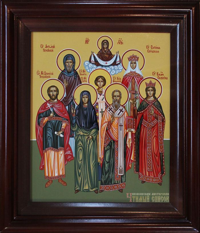 Дионисий, Антоний, Елена, Никита, Родион, Евгения, Екатерина