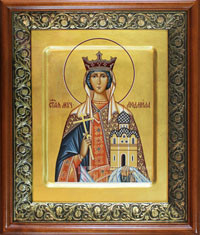Людмила Чешская