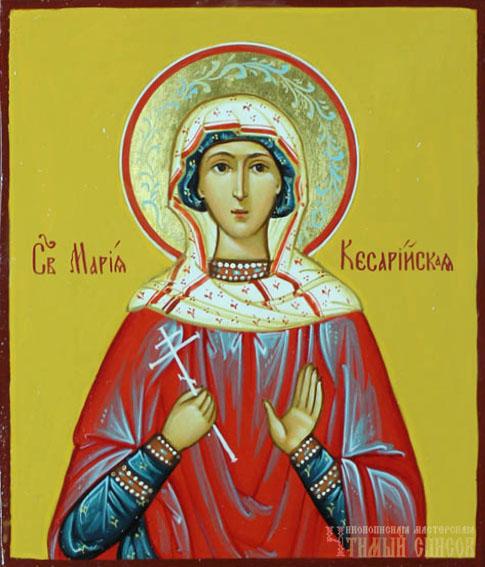 Мария Кесарийская