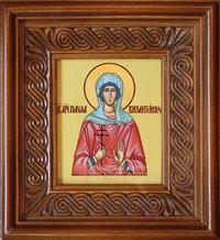 Павла Византийская